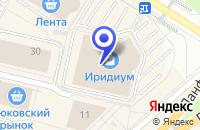 Схема проезда до компании САЛОН ОБУВИ RALF RINGER в Москве