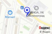 Схема проезда до компании МАГАЗИН ФУРНИТУРЫ МЕБЕЛЬ в Москве