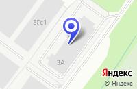 Схема проезда до компании ПТФ ТРЕКПОР ТЕХНОЛОДЖИ в Дубне