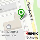 Местоположение компании Кузовмаркет
