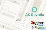 Схема проезда до компании Сбербанк, ПАО в ЛМС