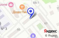 Схема проезда до компании ПАРИКМАХЕРСКАЯ ДАН-СЕРВИС в Нахабино