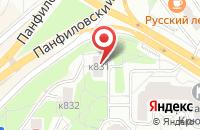 Схема проезда до компании Конфиденциальные Коммуникации в Москве