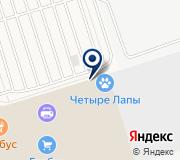 IQOS, магазин