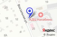 Схема проезда до компании ПОЛИГРАФИЧЕСКАЯ СТУДИЯ АРТСТРОЙ в Нахабино