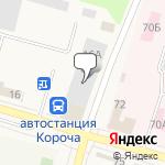 Магазин салютов Короча- расположение пункта самовывоза