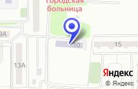 Схема проезда до компании ДЕТСКИЙ САД № 13 в Лесном