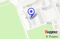 Схема проезда до компании МЕБЕЛЬНАЯ ФАБРИКА АЛВИНИ в Москве