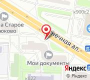 Аппарат Совета депутатов муниципального округа Старое Крюково