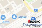 Схема проезда до компании Кухни плюс в Юдино