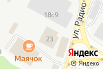 Схема проезда до компании Ads-Auto в Москве