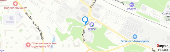 улица Радио (г. Зеленоград)