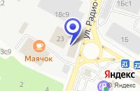 Схема проезда до компании СИГЛАН в Москве