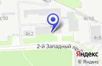 Схема проезда до компании МАГАЗИН СПЕЦОДЕЖДЫ КУБИК в Зеленограде