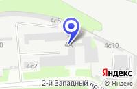 Схема проезда до компании ПТК ЮНИТЕХНИКС в Москве