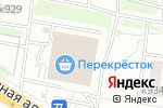 Схема проезда до компании ОнЛайн Трейд в Москве