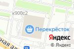 Схема проезда до компании Мосигра в Москве