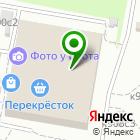 Местоположение компании Настюша