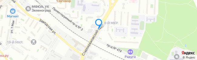 Старокрюковский проезд