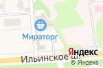 Схема проезда до компании Магазин рыбы и мяса в Петрово-Дальнем