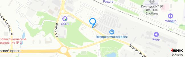 Заводская улица (Крюково)