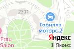 Схема проезда до компании Продуктовый магазин в Зеленограде