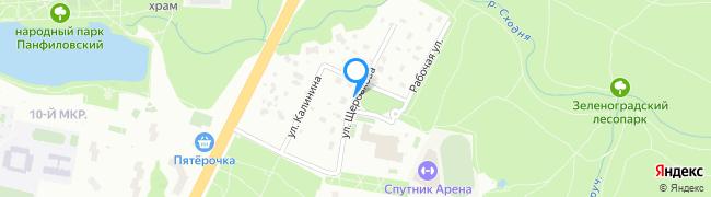 улица Щербакова