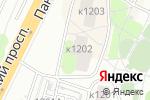 Схема проезда до компании ДАРиЯ в Зеленограде