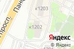 Схема проезда до компании ДАРиЯ в Москве