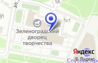 Схема проезда до компании ДЕТСКО-ЮНОШЕСКИЙ КЛУБ ФИЗИЧЕСКОЙ ПОДГОТОВКИ ЗЕЛЕНОГРАДЕЦ в Москве