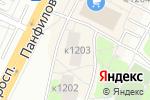 Схема проезда до компании Зеленая волна в Москве