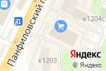 Схема проезда до компании 1xbet в Зеленограде