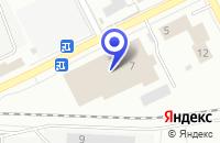 Схема проезда до компании ПРОДУКТОВЫЙ МАГАЗИН ЧАРЫКОВ в Дубне