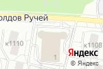 Схема проезда до компании ЗелЦветОпт в Москве