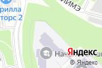 Схема проезда до компании Средняя общеобразовательная школа №2045 с дошкольным отделением в Москве