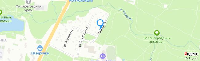 Рабочая улица (г. Зеленоград)