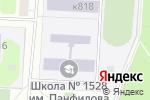 Схема проезда до компании Гимназия №1528 с дошкольным отделением в Москве