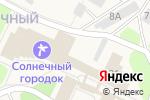 Схема проезда до компании Солнечный Городок в Москве