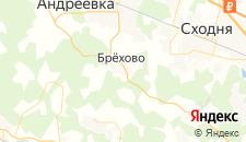 Отели города Брехово на карте