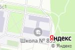 Схема проезда до компании Школа №853 с дошкольным отделением в Москве