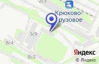 Схема проезда до компании ТФ ИРМА в Москве