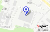 Схема проезда до компании МОНТАЖНО-НАЛАДОЧНОЕ ПРЕДПРИЯТИЕ КРИО-ПРАКТИК в Москве
