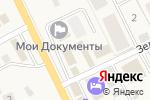 Схема проезда до компании Шаронов в Брёхово