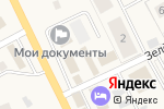 Схема проезда до компании КБ Геобанк в Брёхово