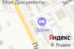 Схема проезда до компании Первый пивной в Брёхово