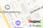 Схема проезда до компании СЁМА+ в Брёхово