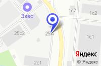 Схема проезда до компании ПТФ ДРИАДА в Москве