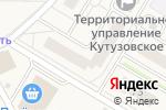 Схема проезда до компании Хозяюшка в Брёхово