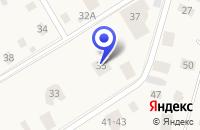 Схема проезда до компании БАЗА ОТДЫХА ИМ. ГОРЬКОГО в Лесном