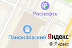 Схема проезда до компании Пицца Паоло в Москве